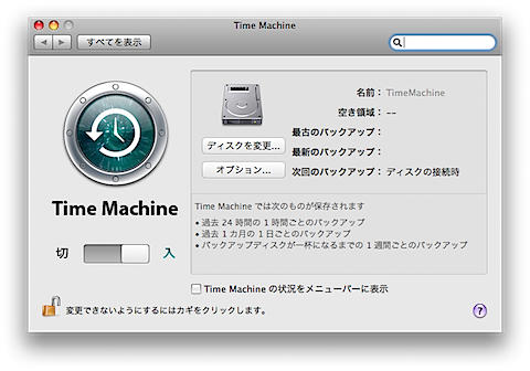timemachine.png