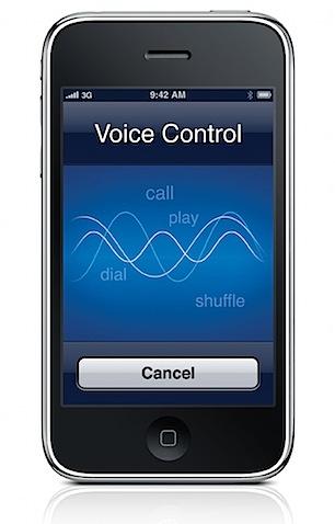 apple1 06 iPhoneのボイスコントロールをオフにする方法 [JB]